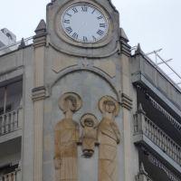 La hora de Jaén